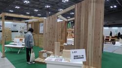 20180130_woodコレクション022