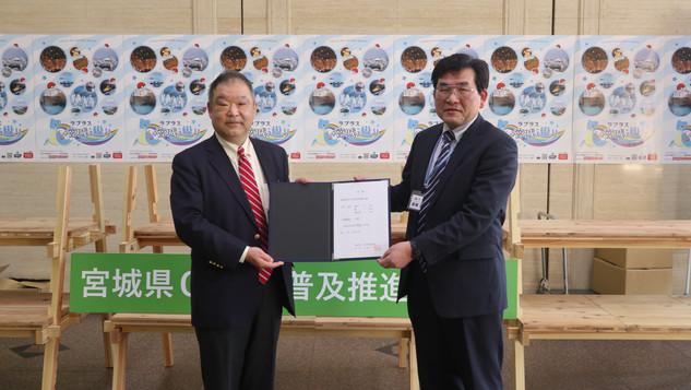 20200318什器PJ県庁贈呈式  (3).JPG