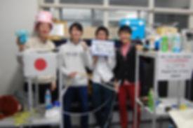 2014_NIT.jpg