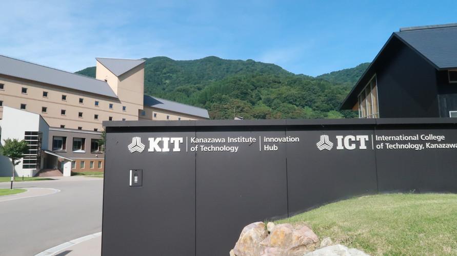 ict国際高専白山麓キャンパス (80).jpg
