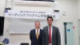 20180926 リーディング大学院修了式 (20).JPG