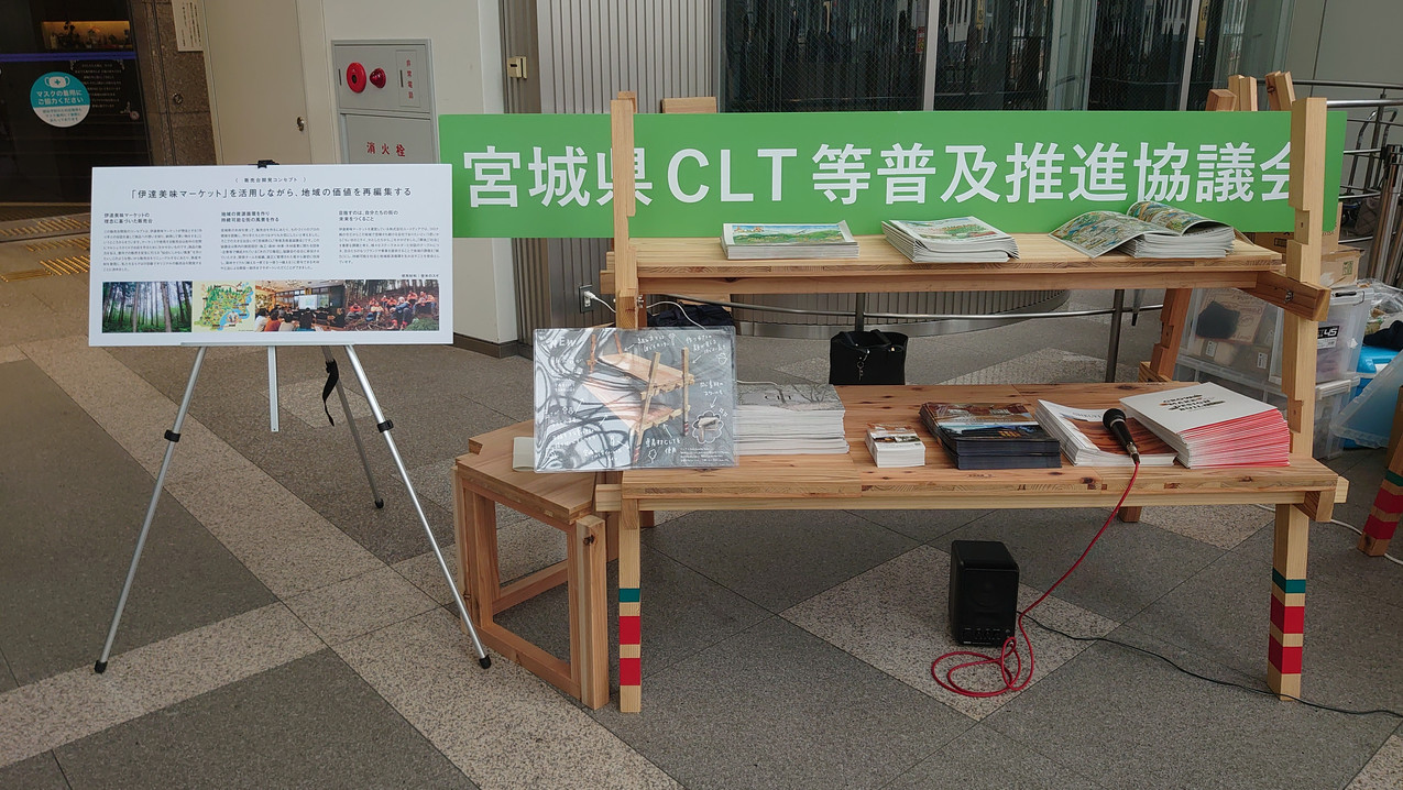CLT什器贈呈式@AER 20200630 (9).jpg