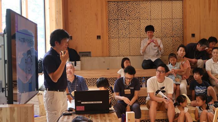 20180721 親子木工・木育教室072.JPG