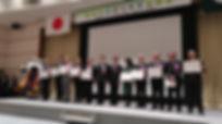 20181119  宮城つながる森業交流会 043.JPG