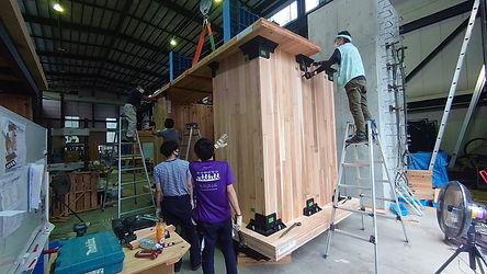 0804 純木造型 組立 (8).jpg