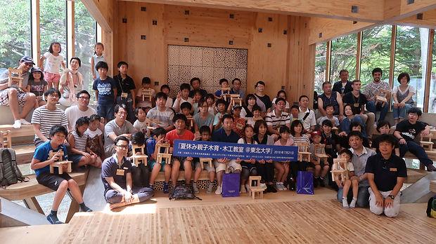 20180721 親子木工・木育教室143.JPG