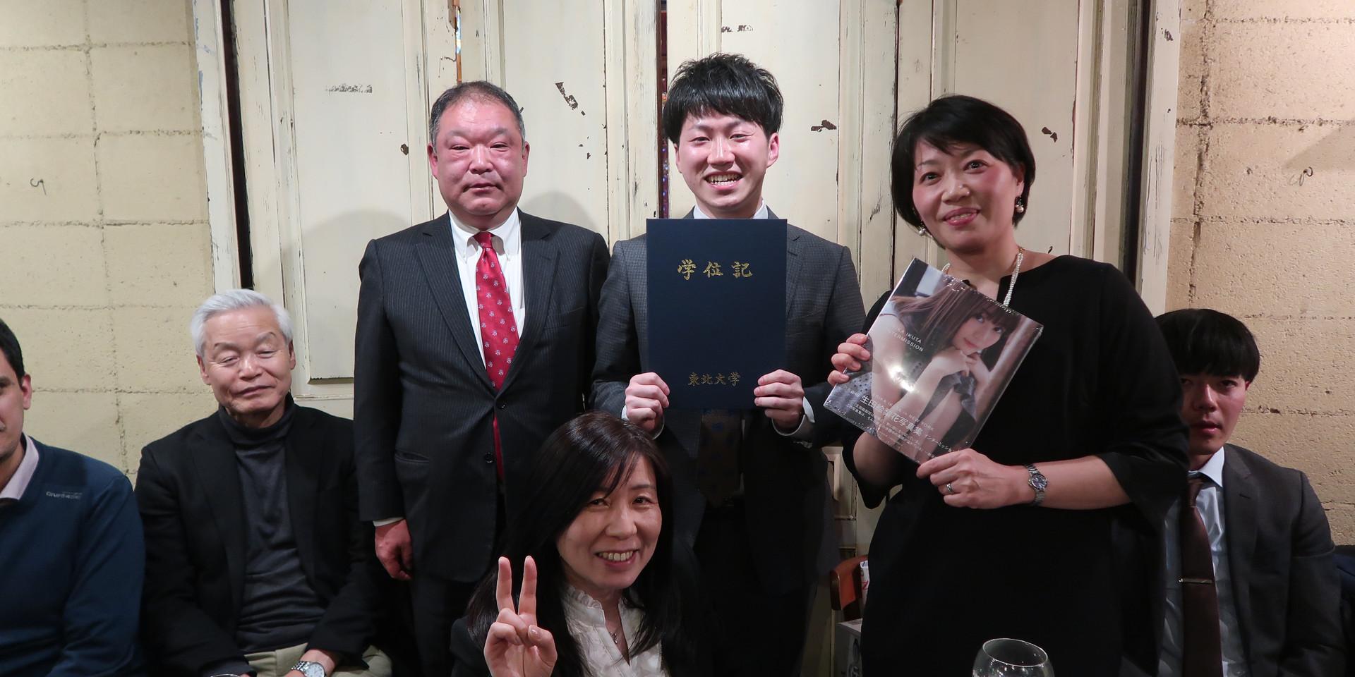 20190327追いコン (42).JPG