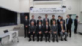 20180926 リーディング大学院修了式 (15).JPG