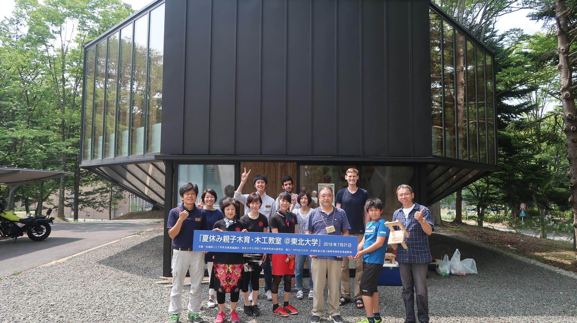 20180721 親子木工・木育教室165.JPG