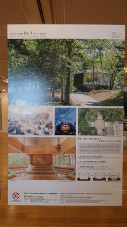 20181031_Good_Design_Exhibition_ 010