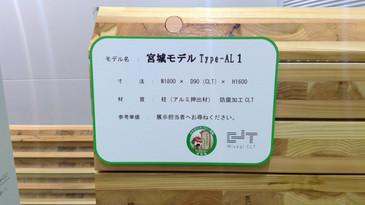 20191210WOODコレクション (34).jpg