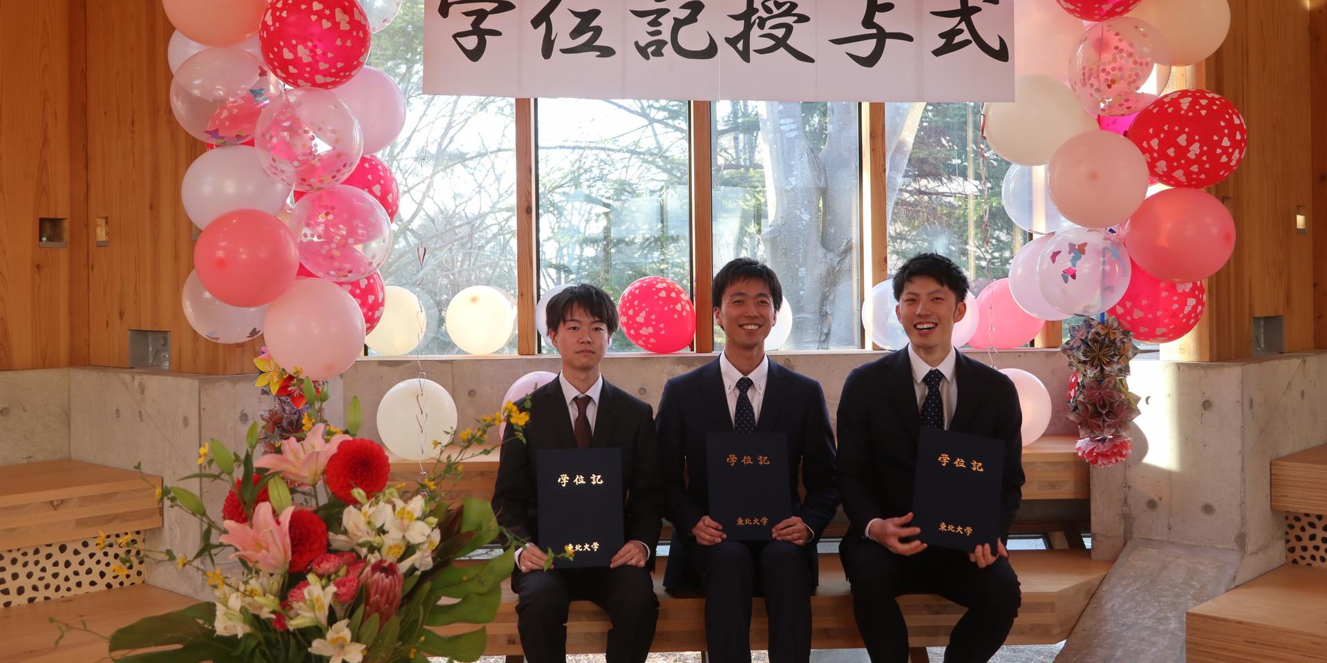 20200325学位記授与式・追いコン (16).JPG