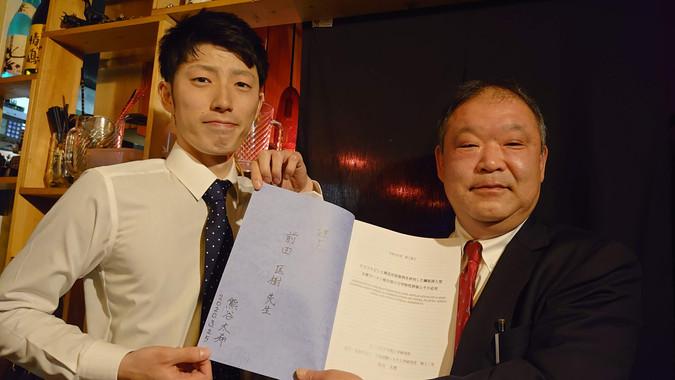 20200325学位記授与式・追いコン (27).jpg