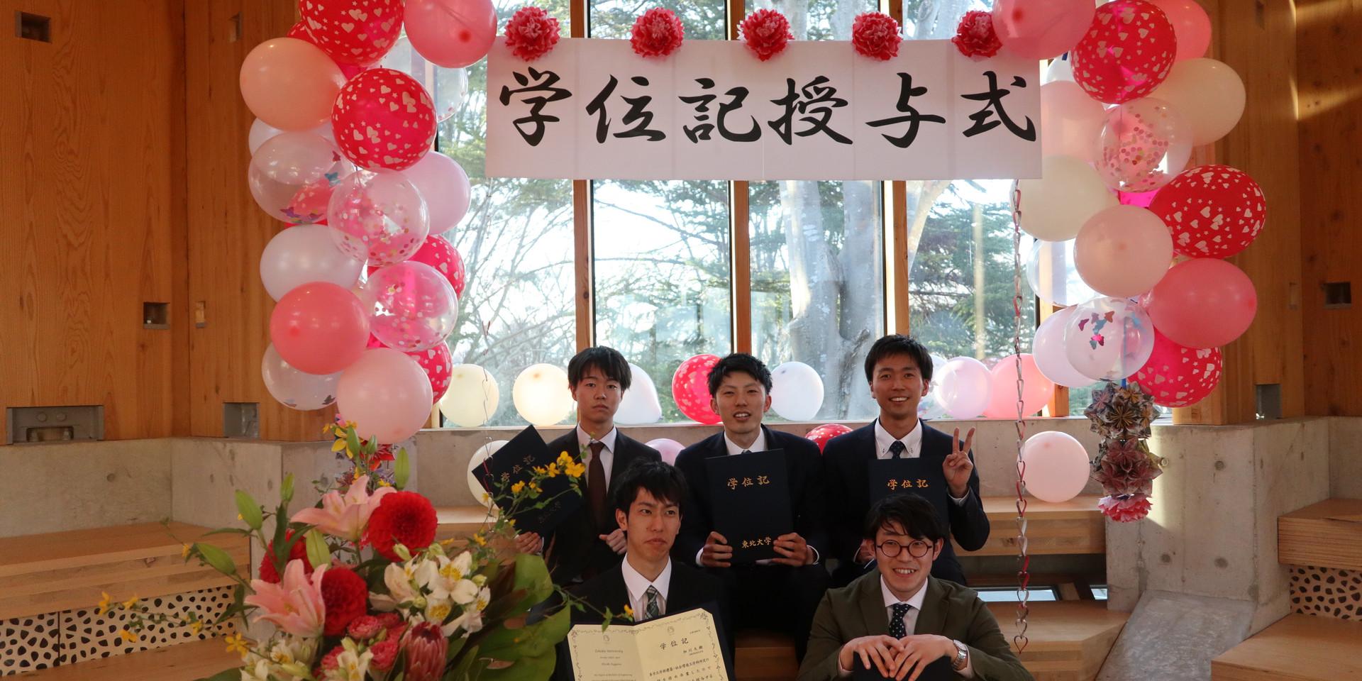 20200325学位記授与式・追いコン (15).JPG