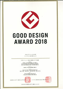 賞状(g-mark2018).jpg