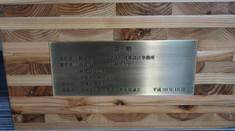 20181023 仙台国際空港見学会 020.JPG