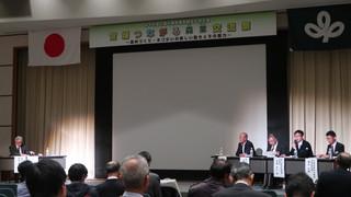20181119  宮城つながる森業交流会 053.JPG