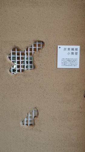 セラボ九谷 (27).jpg
