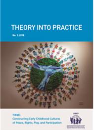 【世界OMEPより】ジャーナル「Theory Into Practice」原稿募集