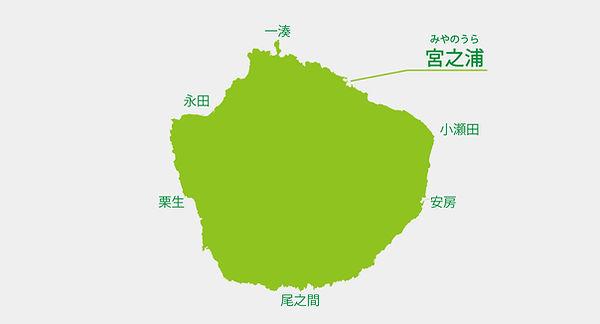 宮之浦.jpg
