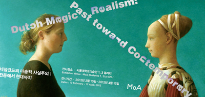 """""""Idealizing the Imaginary: Illusion and Invention in Contemporary Dutch Magic Realism – Past Towards"""