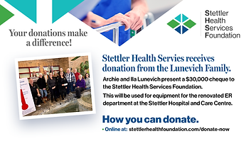 SHFS-Donations-lunevichdonor2.png
