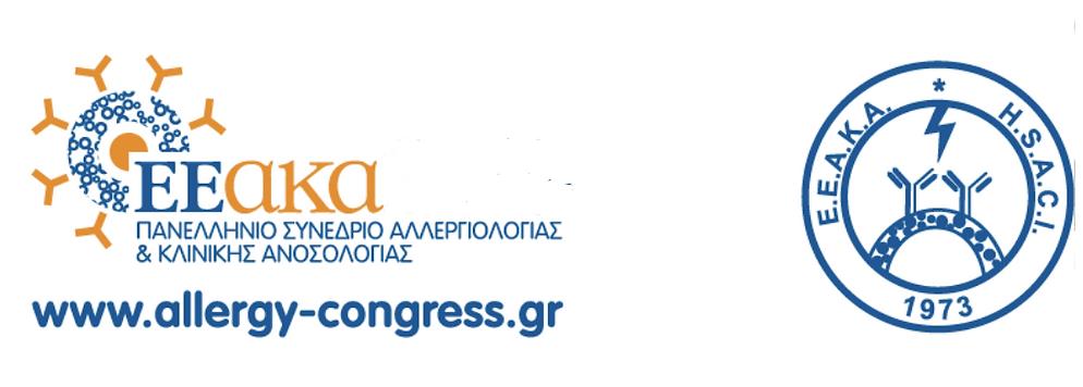 Ελληνική Εταιρεία Αλλεργιολογίας και Κλι