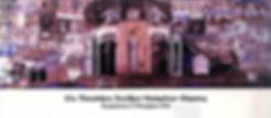 21ο πανελληνιο συνεδριο νοσηματων θωρακο