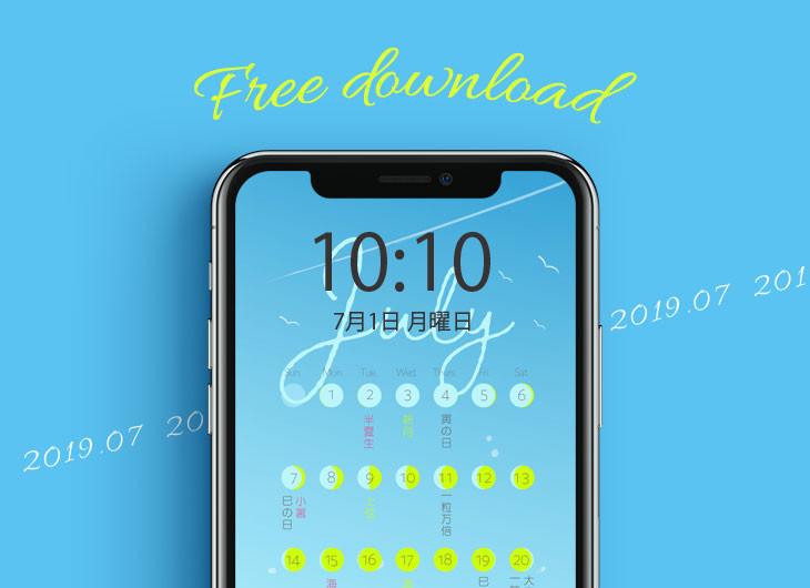 i Phone XR 待受画面カレンダー