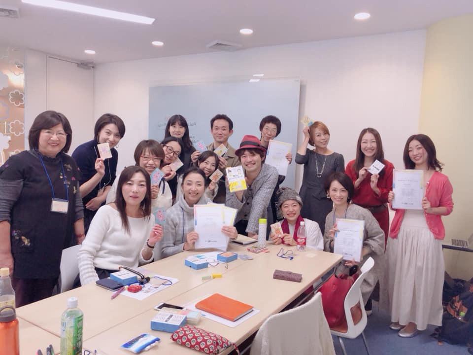 日本親子コーチング協会