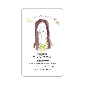 似顔絵名刺水彩タッチ(不動産賃貸事業)
