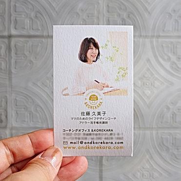 170905_meishi1.jpg
