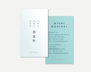 シンプルデザイン名刺