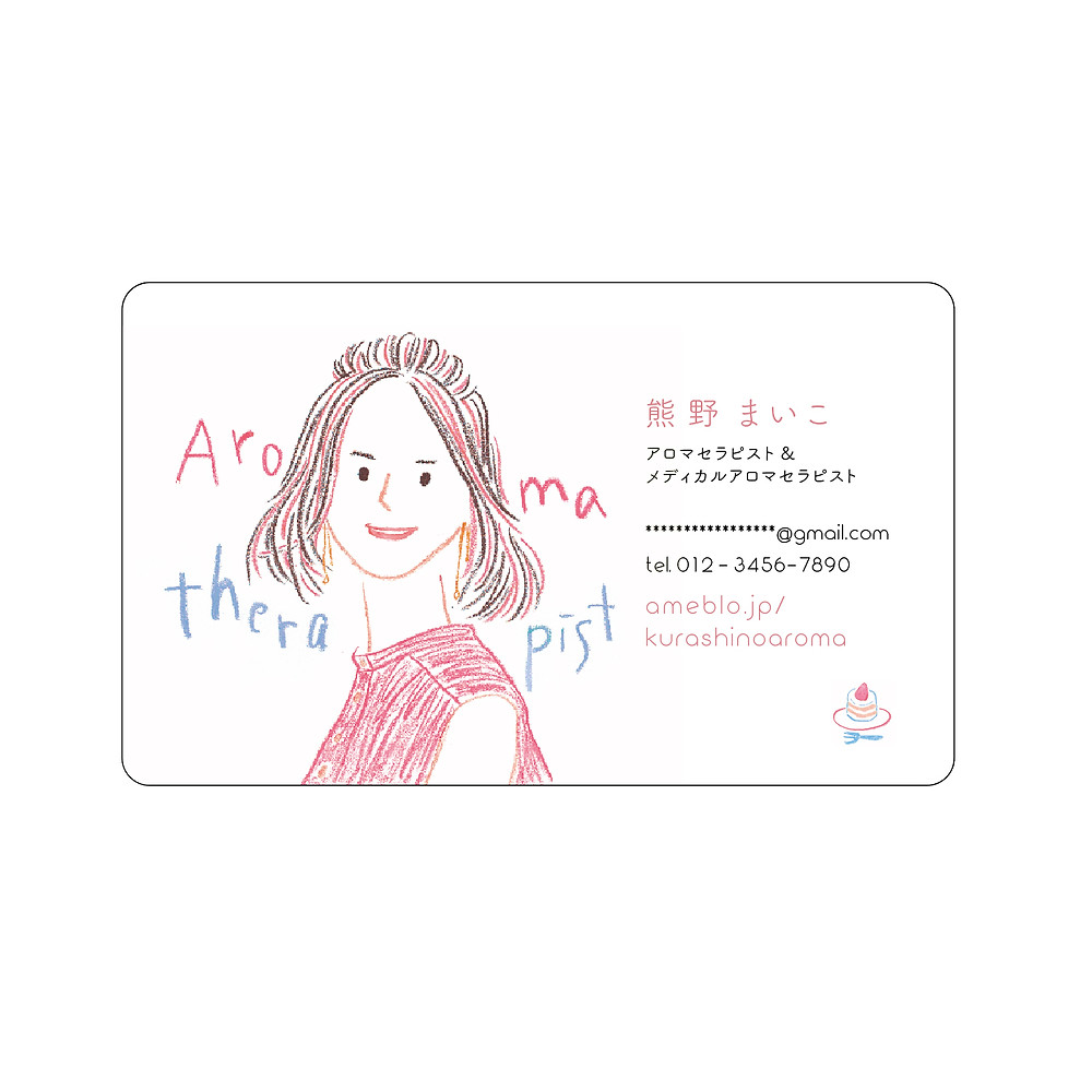 似顔絵名刺水彩タッチ(アロマセラピスト/メディカルアロマセラピスト)