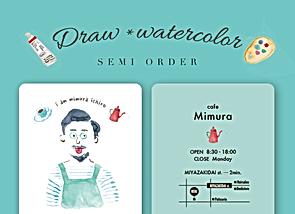 semiorder-watercol.png