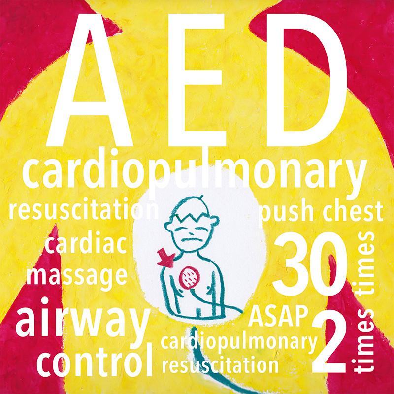 イラスト「小児AED」クレパス/u atelier