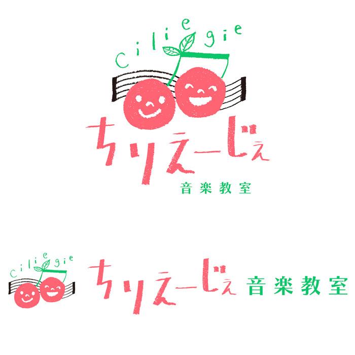 logo_ちりえーじぇ音楽教室