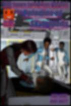 POS3 COVER.jpg