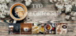 Web page header for spring coffee sale.p