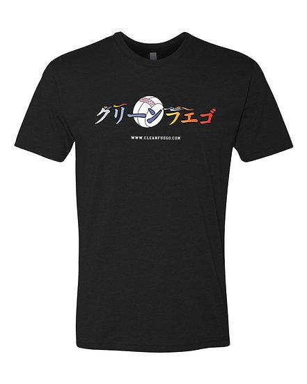 Japanese CleanFuego Logo T-shirt