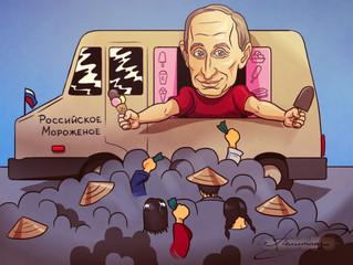 Российское мороженое стремительно завоевывает Китай