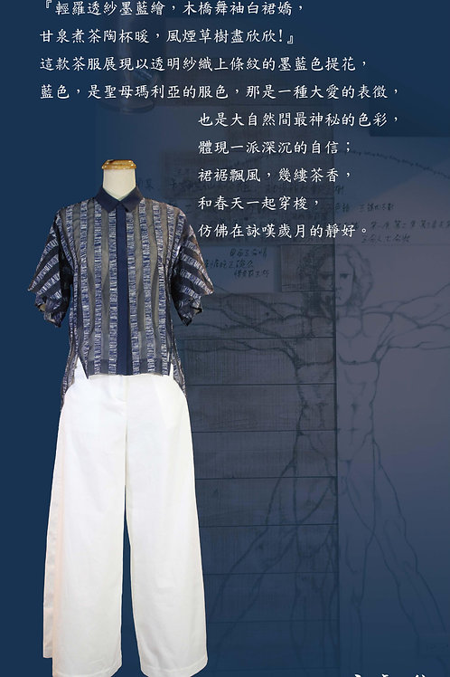 茶服-藍繪