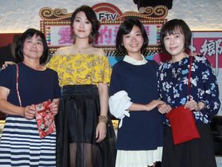 【中時娛樂】曹雅雯名符其實的「外鄉女」 與傅小芸揪媽提前過母親節
