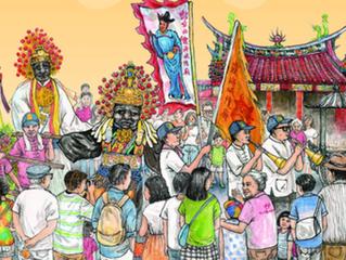 2017台北霞海城隍文化節-台北迎城隍