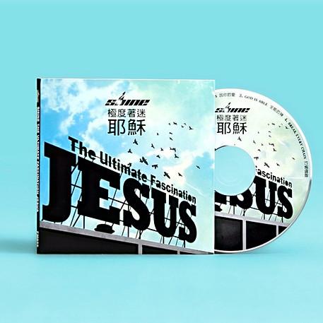 SHINE  The Ultimate Fascination Music Album Design   SHINE 青年營會專輯包裝設計