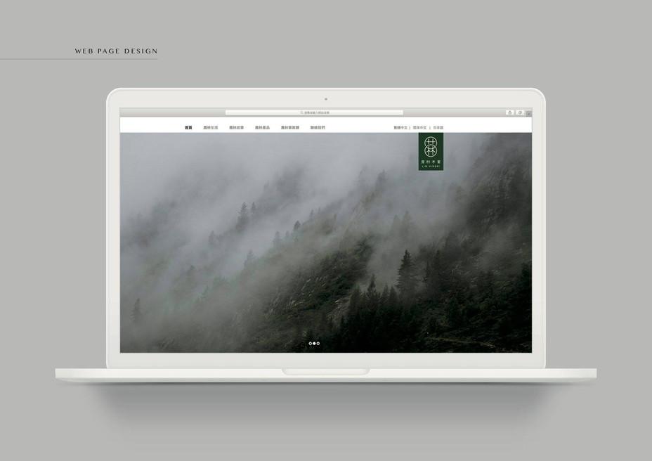 Lin Hinoki WebPage 農林木業官網