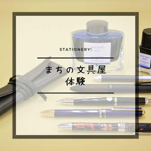 ヒロヨシ.jpg