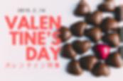 Valentine Gift (2).png
