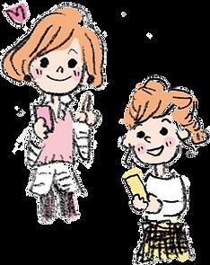 女の子2人イラスト.png