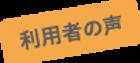 アセット 7_3x.png